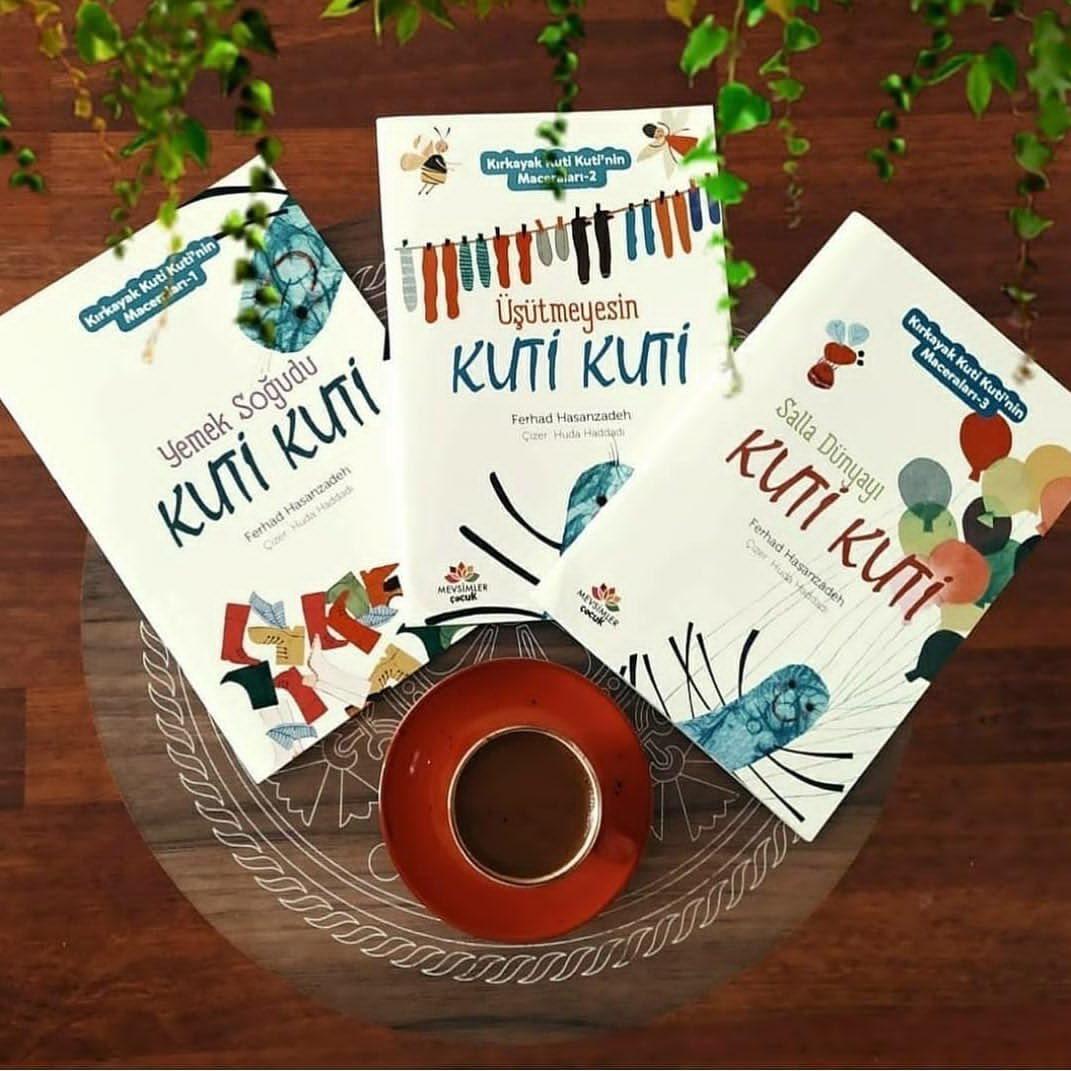مجموعه کتاب «قصههای کوتیکوتی» نوشته فرهاد حسنزاده