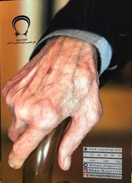 تصویر پشت جلد شماره دوم مجله ادبی نوپا