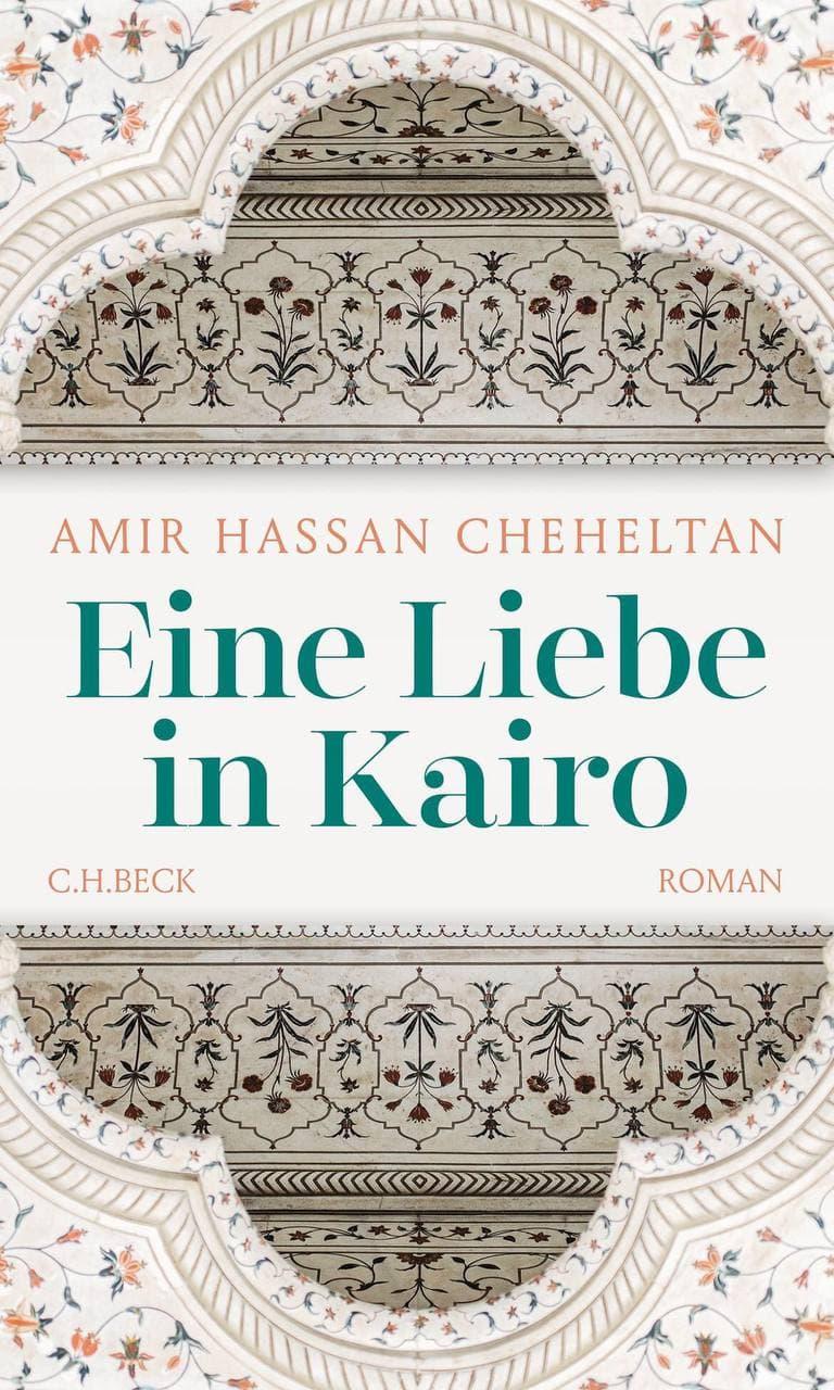 «عاشقیت در قاهره» هشتمین رمان امیرحسن چهلتن